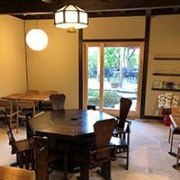 古民家を改装した落ち着いた雰囲気のレストラン