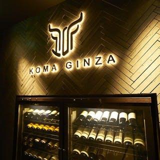 高級ブランド牛と相性の良い、日本酒やワインでマリアージュをご堪能