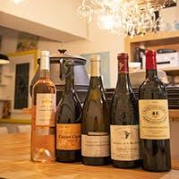 世界各国のこだわりのワイン