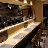 しっとりと落ち着いた和空間で楽しむ和食×日本酒