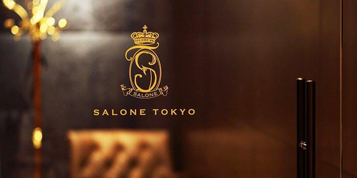 記念日におすすめのレストラン・サローネ トウキョウの写真2