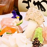 旬の食材×京料理をコースやおまかせで