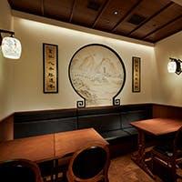 古き良き四川の雰囲気の中、本格的な伝統四川料理を