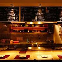 駒形2丁目にライブ感溢れる オープンキッチンの本格ビストロバル