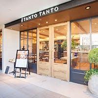 成城学園前駅直結の好アクセス 気軽に立ち寄れるイタリア料理店