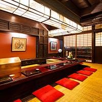 祇園の雰囲気溢れる空間