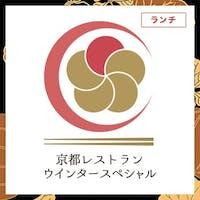 KIZAHASHI/THE THOUSAND KYOTO