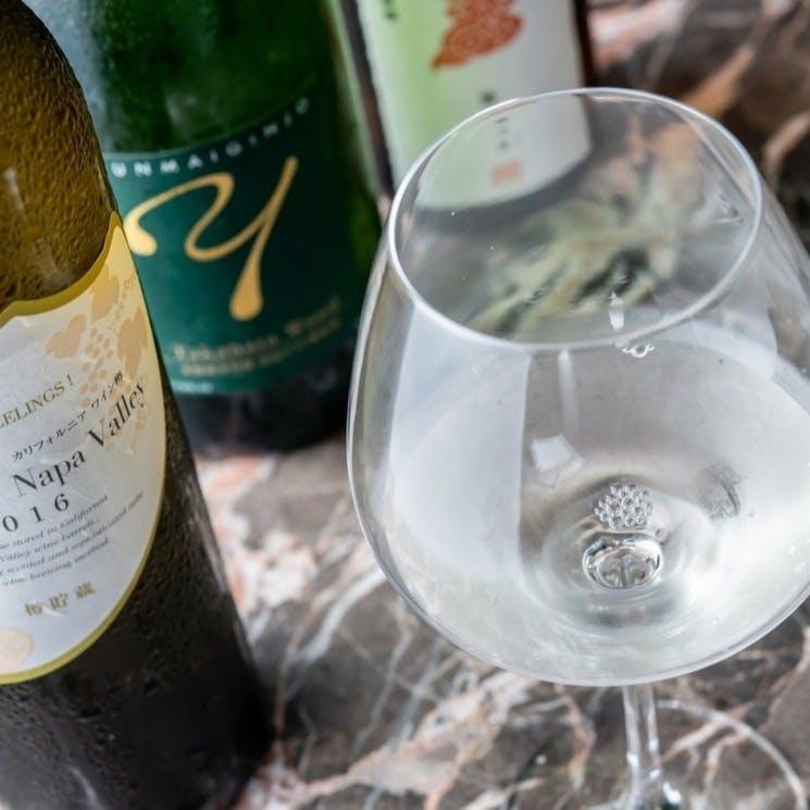 フランス料理に合う、多種多様なお酒を楽しめる