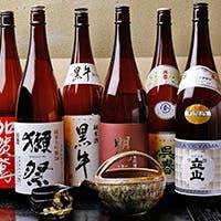 こだわりの日本酒、お猪口