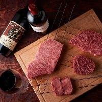 王道と創作の饗宴 鉄板焼&炭焼をワインと共に