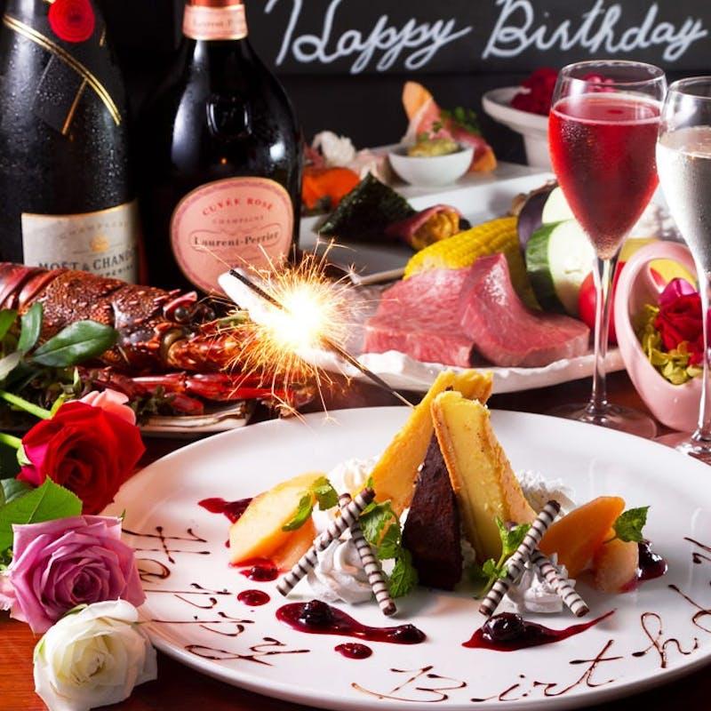 【松坂牛記念日コース】伊勢海老、肉の最高峰銘柄牛を愉しむ全11品+乾杯シャンパン