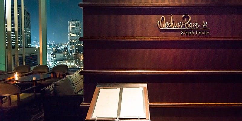 記念日におすすめのレストラン・ステーキハウス ミディアムレア/オリエンタルホテルの写真2