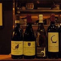 料理に合うおすすすめワインが揃う店