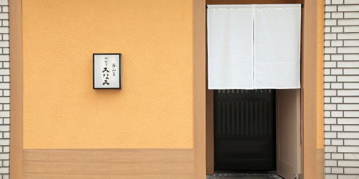記念日におすすめのレストラン・海山里 御料理みなみの写真2