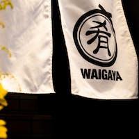 肴 WAIGAYA