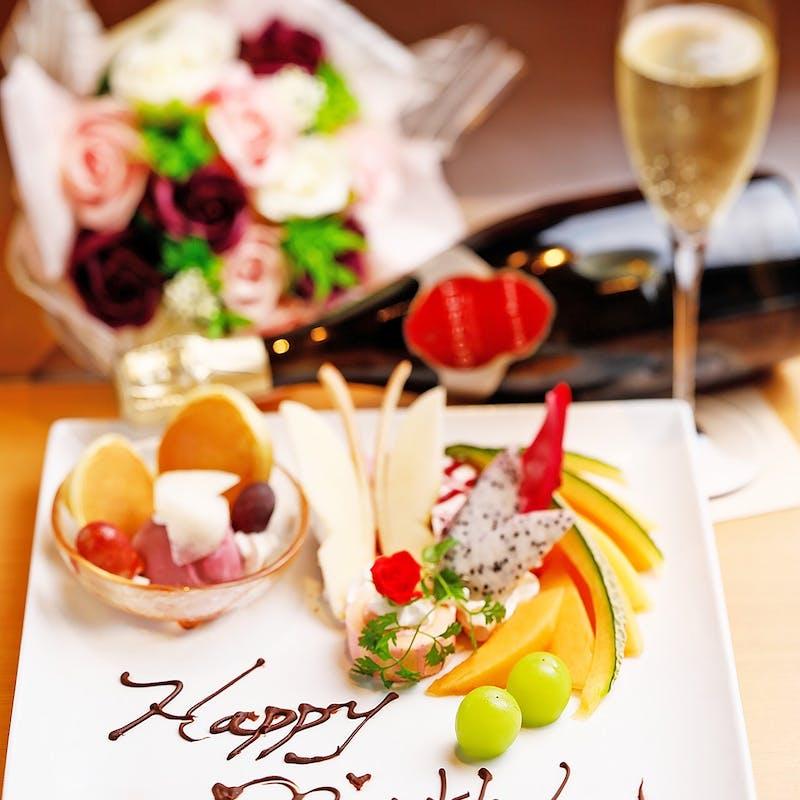 【記念日・アニバーサリーコース】神戸ビーフ2種食べ比べ、海鮮の鉄板焼きなど全9品+乾杯スパークリング