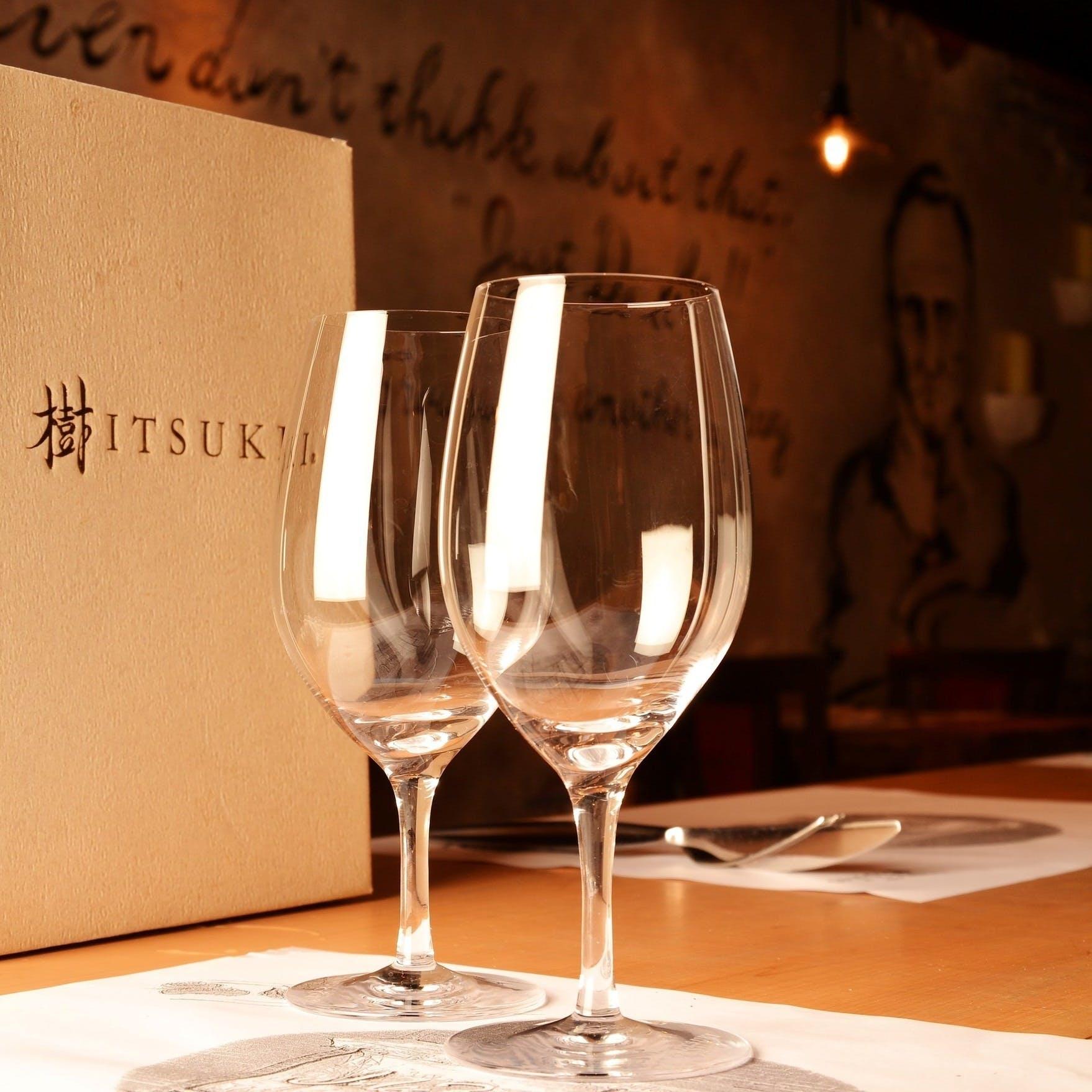 世に珍しいグラスで味のニュアンスの変化をご体験ください