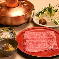 最上級和牛のしゃぶしゃぶ・すき焼きと四季を感じる会席料理
