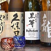 店主こだわりの日本酒は常時10種程度ご用意