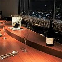 世界各国のワインを200種類以上取り揃え