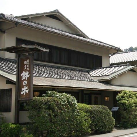 鎌倉の台所として50年