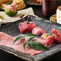日本料理の技法で構成された、「日本料理」と「焼肉」のコラボレーション