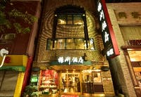 揚州飯店 本店 横浜中華街