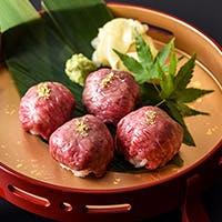 「コギヤ」の味
