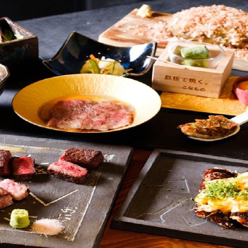 【必殺コース】海鮮焼き、和牛料理、名物の素敵サンド、和牛炙り寿司など全11品