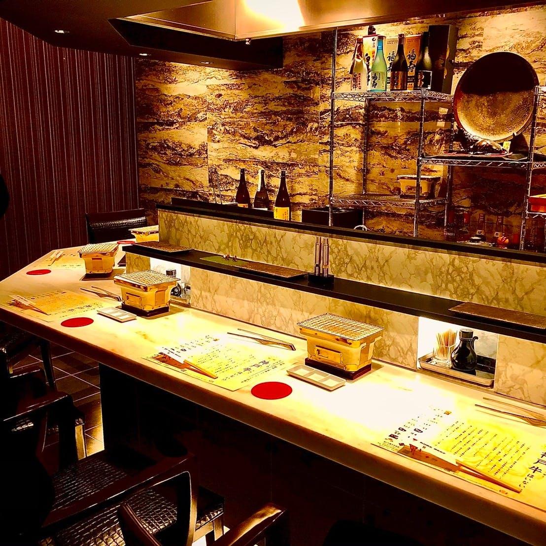 神戸牛焼肉を割烹スタイルで
