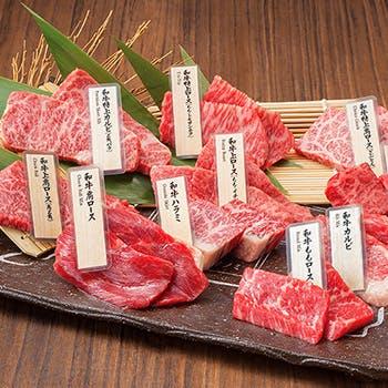 山形牛を一頭買い、希少部位も楽しめる極上の肉をご堪能