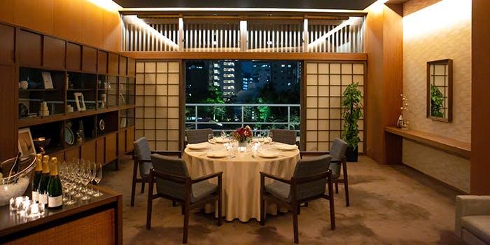 記念日におすすめのレストラン・THE SORAKUEN レストラン 相楽の写真1