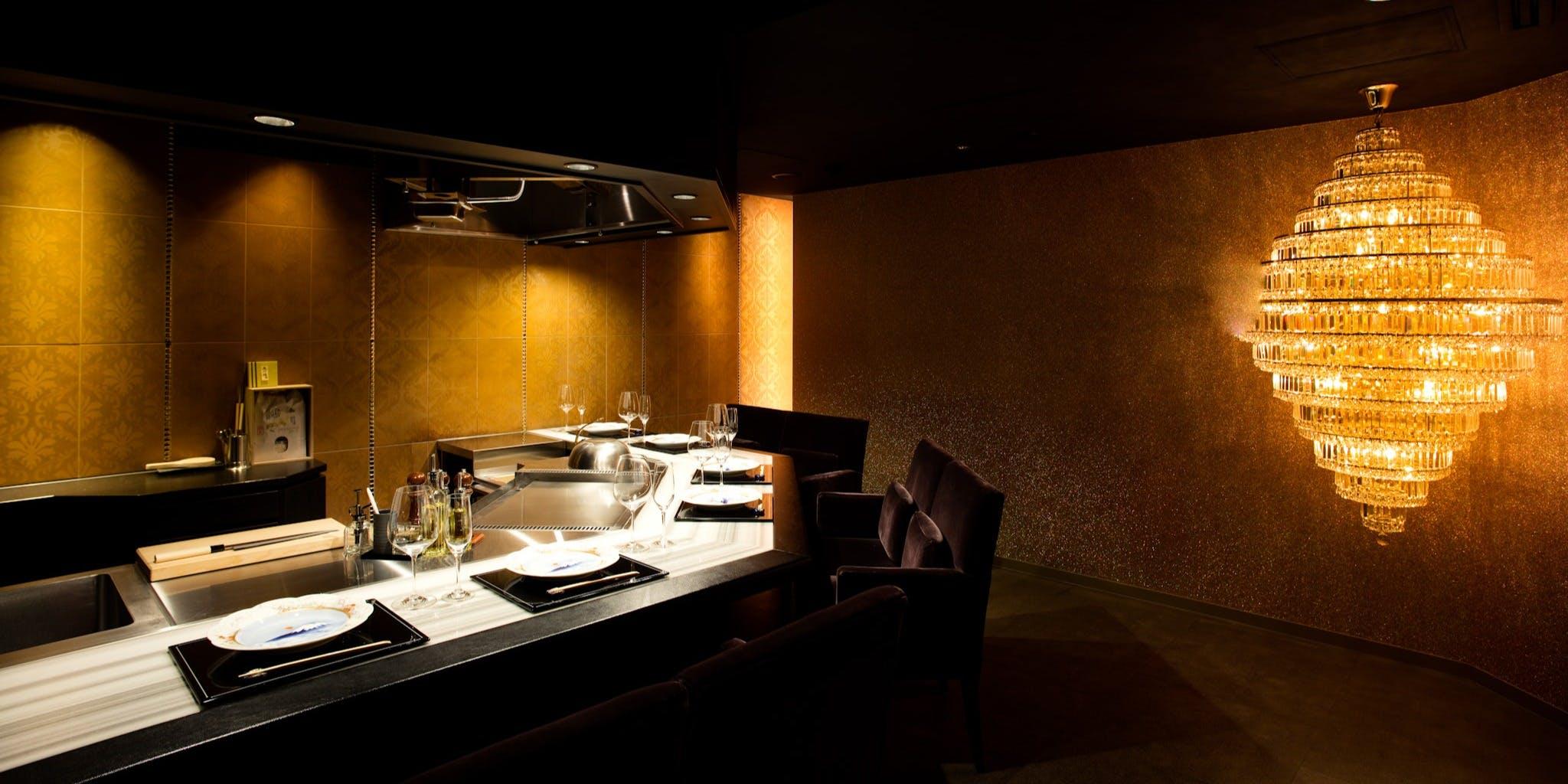 記念日におすすめのレストラン・鉄板焼ステーキ 集 銀座の写真2
