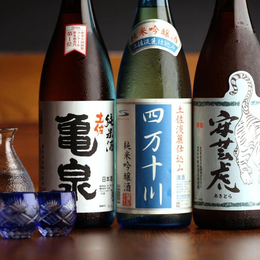 個性豊かな土佐の地酒の数々