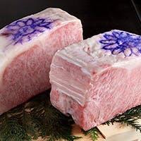 神戸肉流通推進協議会 指定店