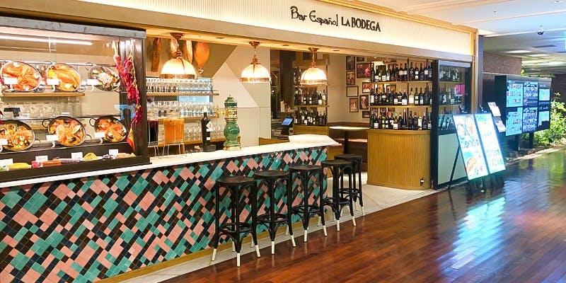 記念日におすすめのレストラン・Bar Espanol LA BODEGA 博多店の写真2