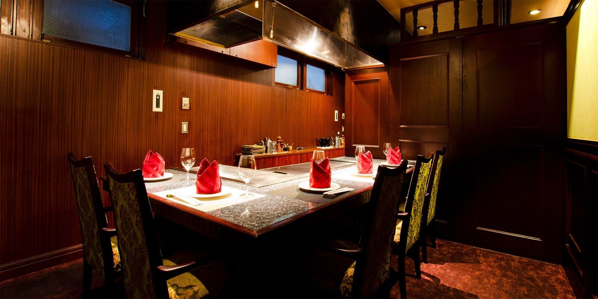 記念日におすすめのレストラン・神戸ステーキレストラン ロイヤルモーリヤの写真1