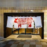 肉キッチン BOICHI ホテルサンルート浅草店