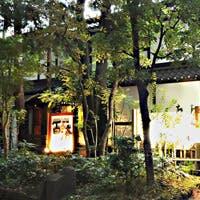 まるで韓国の邸宅のような、趣のある一軒家