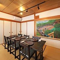 趣ある日本家屋