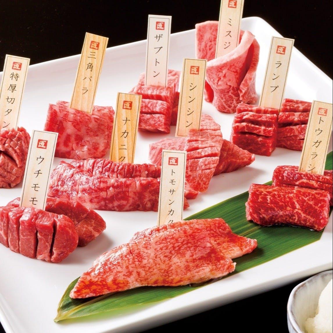 こだわりの肉の切り方