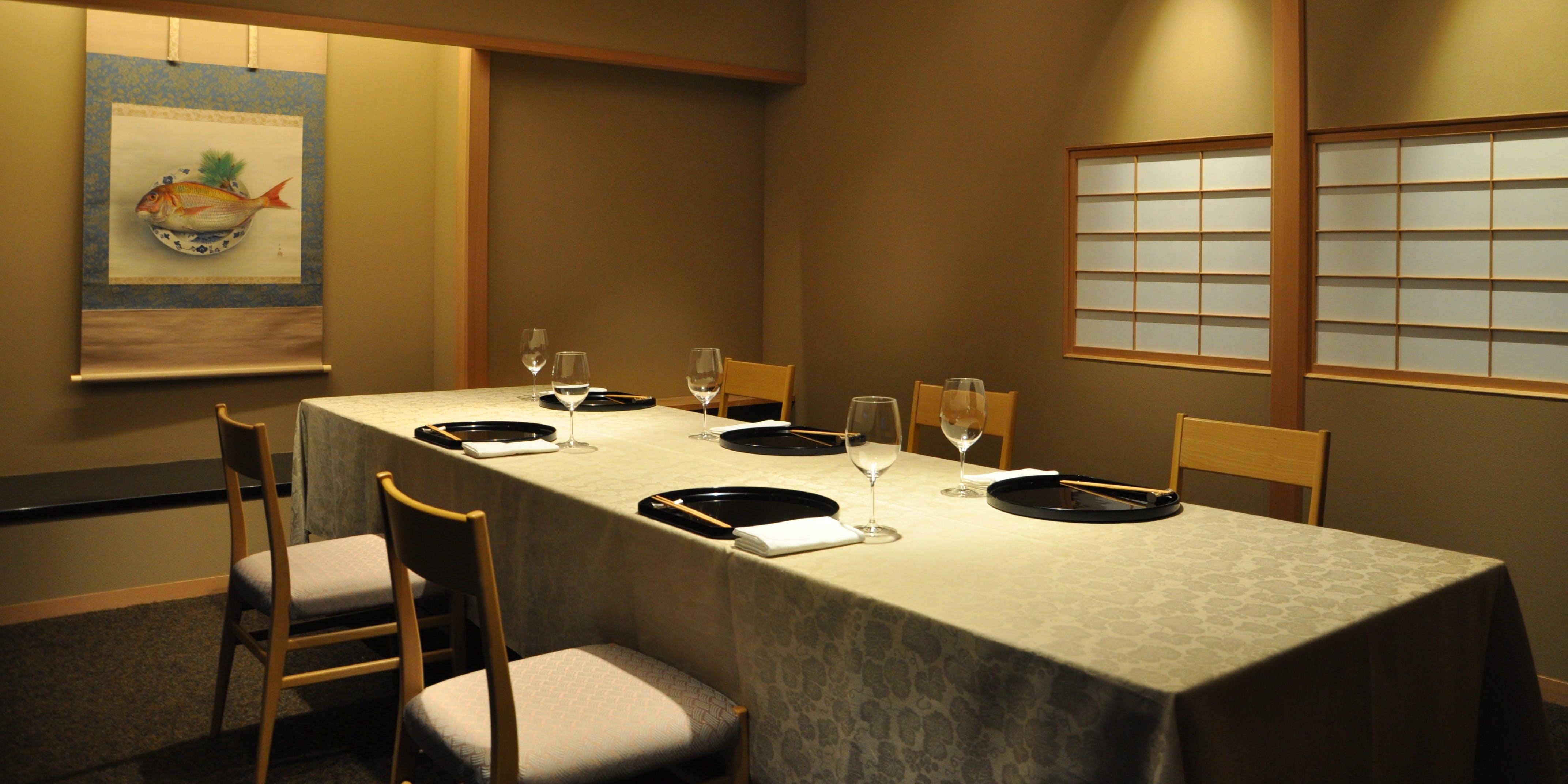 記念日におすすめのレストラン・銀座吉兆の写真1