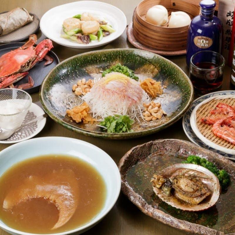メイン4品、石鯛のお造り、ふかひれの姿煮スープなど全8品(リクエスト予約・10/1~)