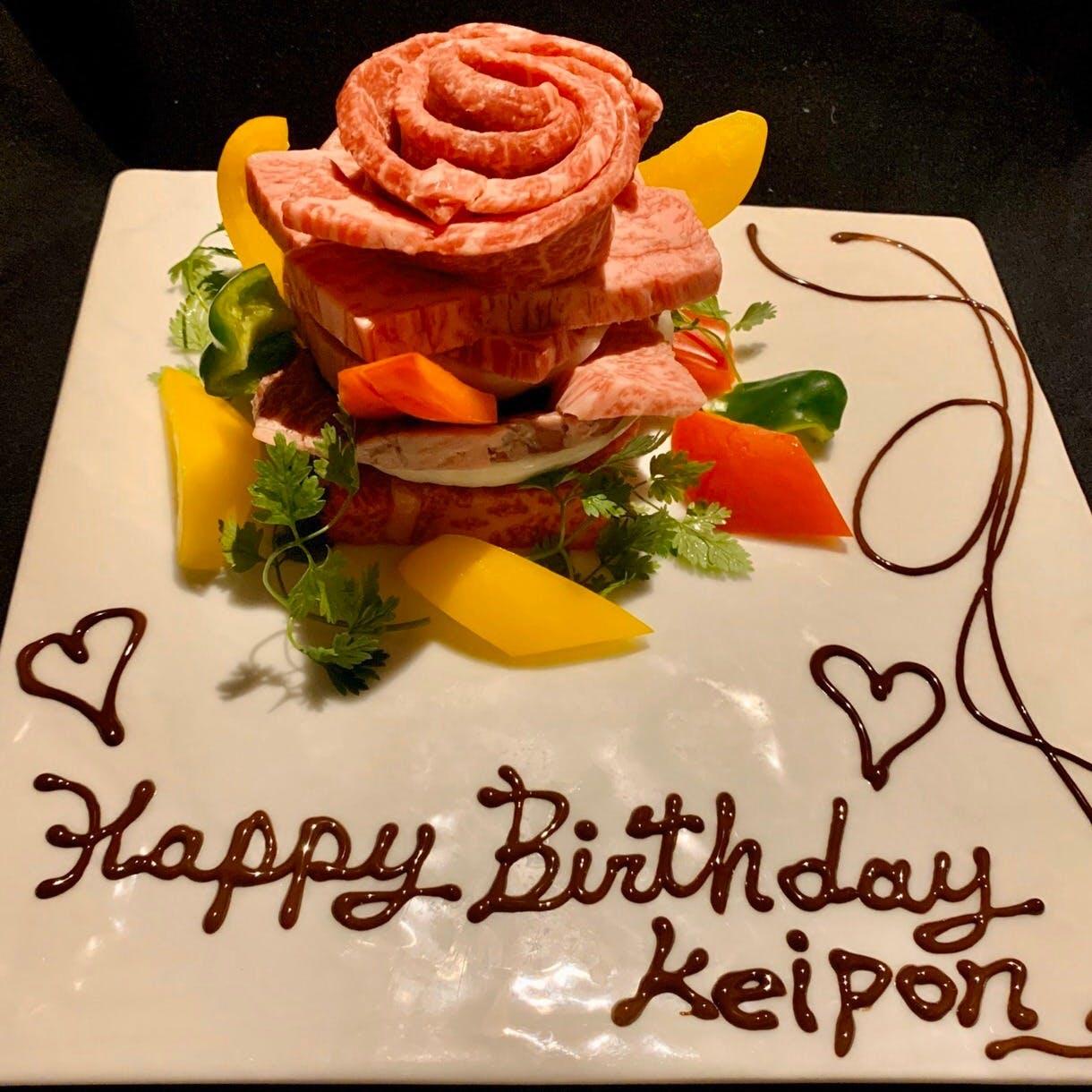 【記念日におすすめ】メッセージ付肉ケーキをご用意いたします
