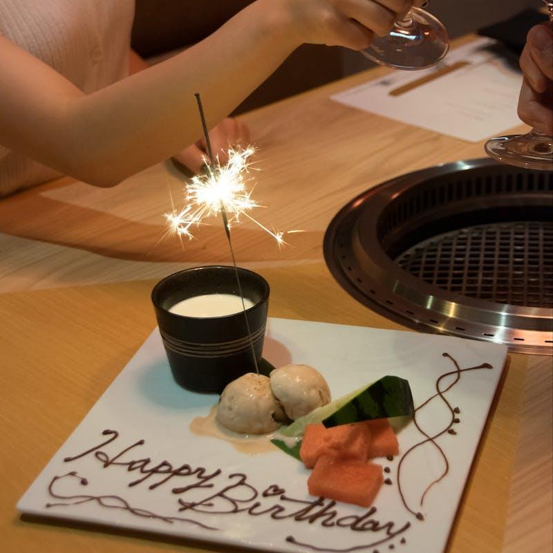 【記念日 父の日にも 日頃の感謝を】極上タン塩 赤身ステーキ全15品+メッセージプレート