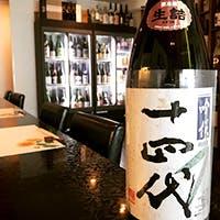 プレミアムな本格焼酎や日本酒
