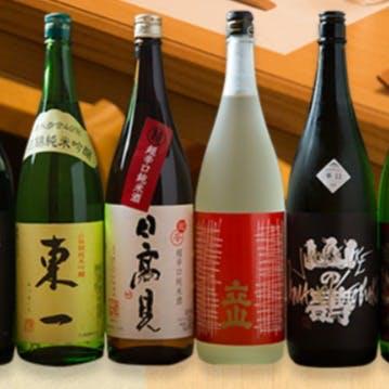 日本酒合い飲み