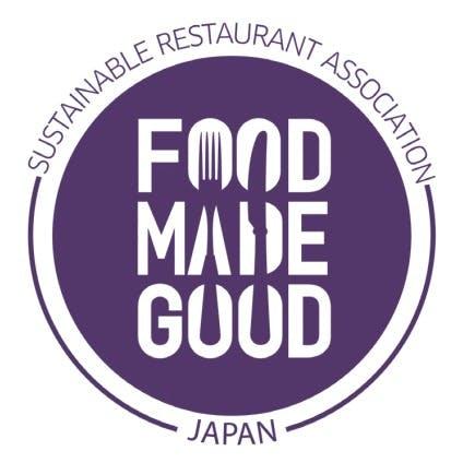日本サスティナブルレストラン協会加盟
