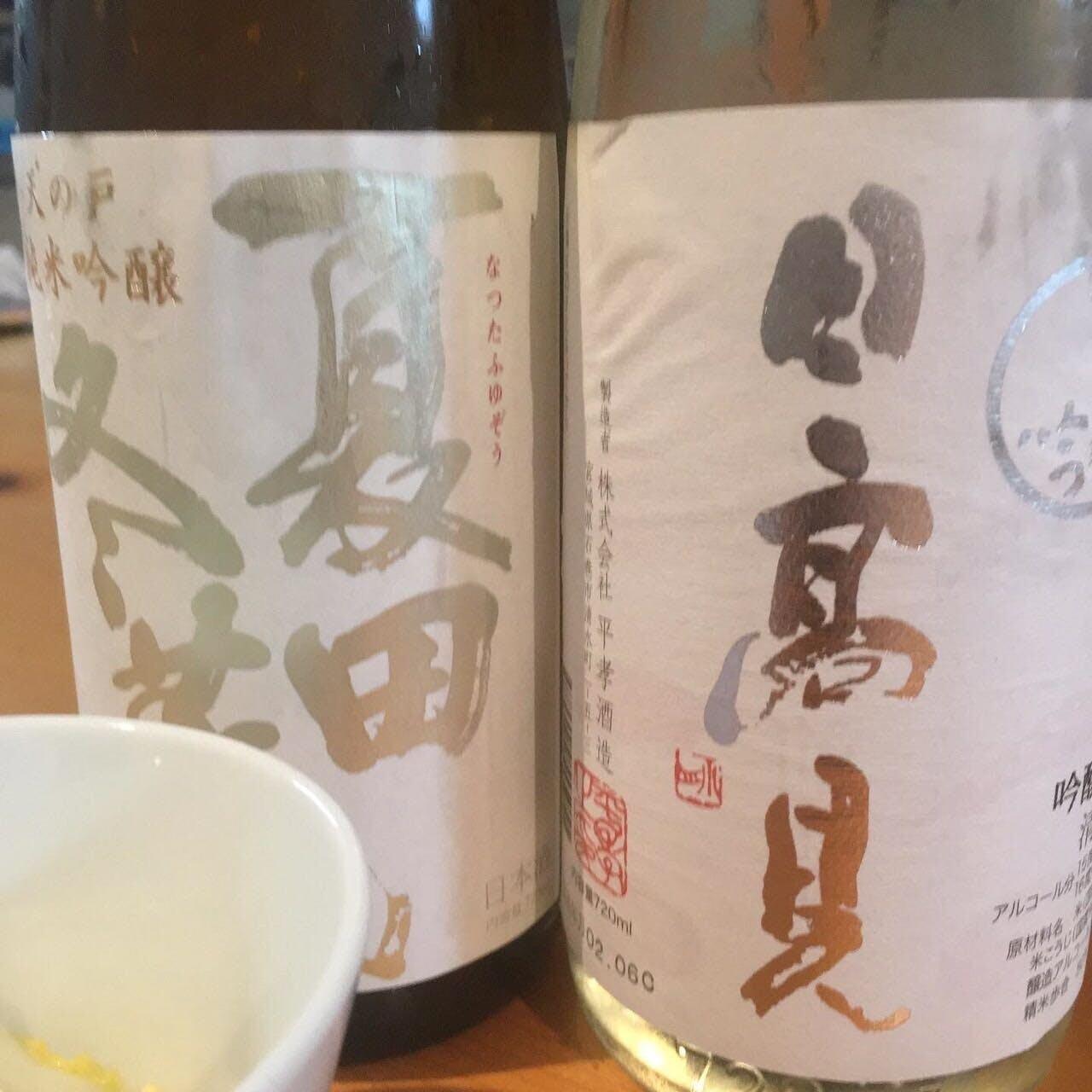 季節感あふれる日本酒