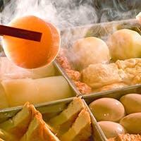 澄み切った出汁で本来の美味しさを味わう京風おでん